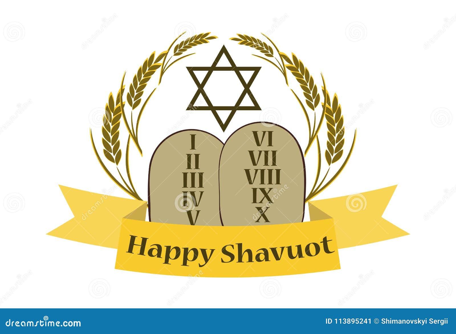 Bannière de Shavuot - bannière de fête de Shavuot avec l image des Tablettes de l engagement, sur un fond d isolement