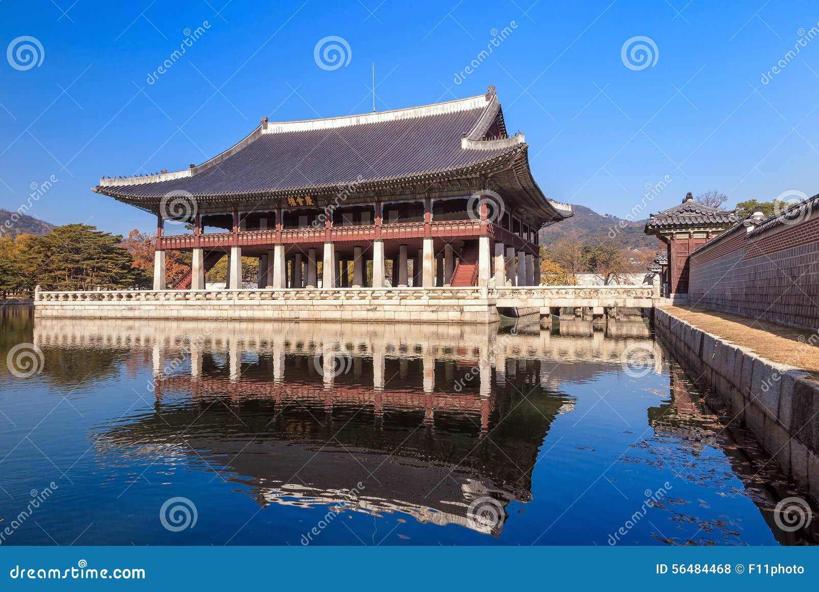 Banquet royal Hall de Gyeonghoeru