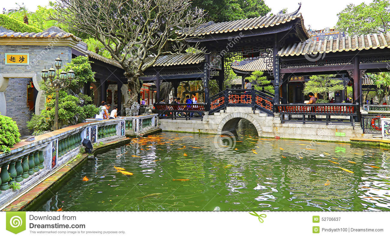 Baomo garden koi pond and pagoda with walkway editorial for Chinese koi pond