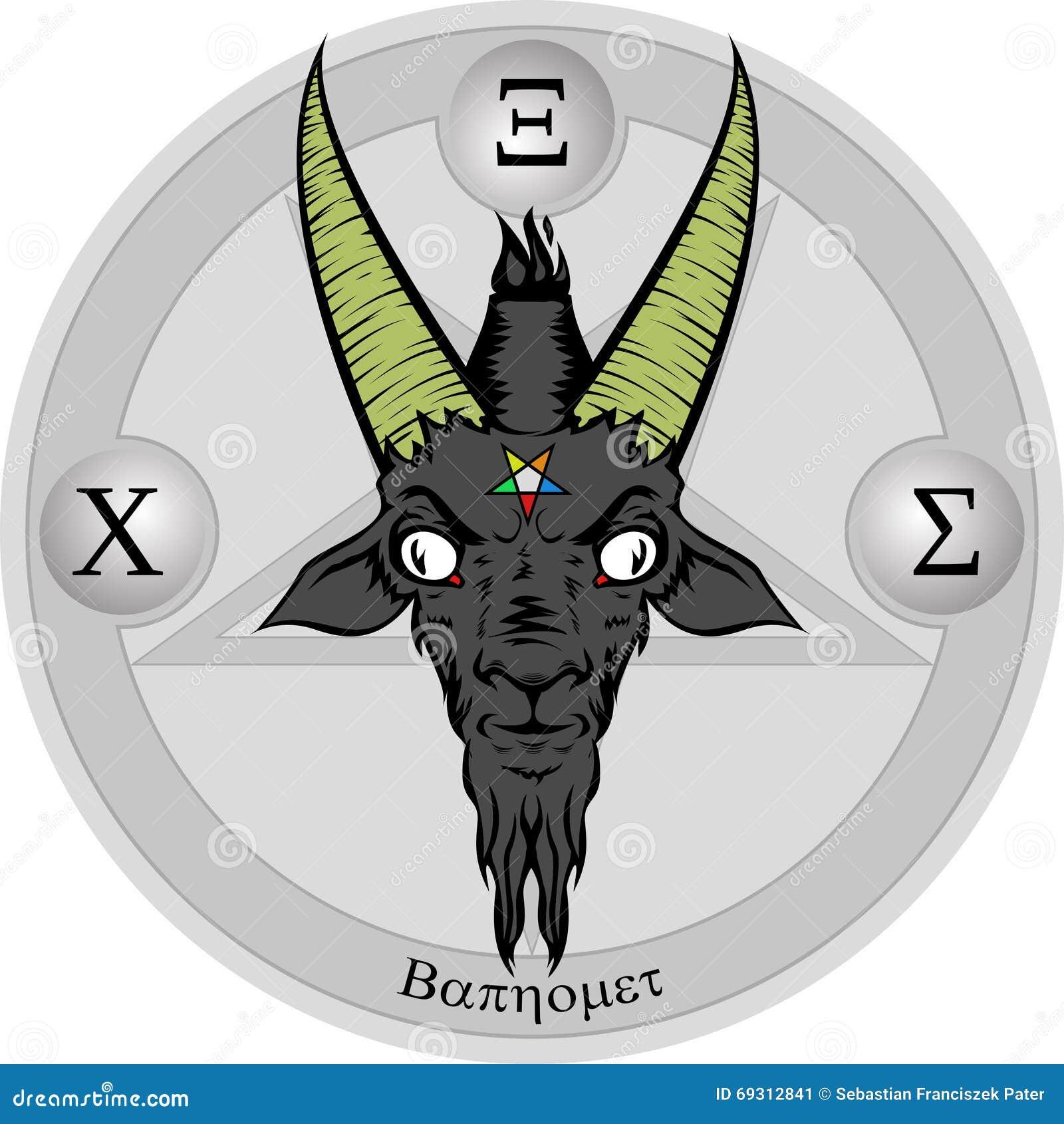Baphomet Sign stock vector  Illustration of demons, design