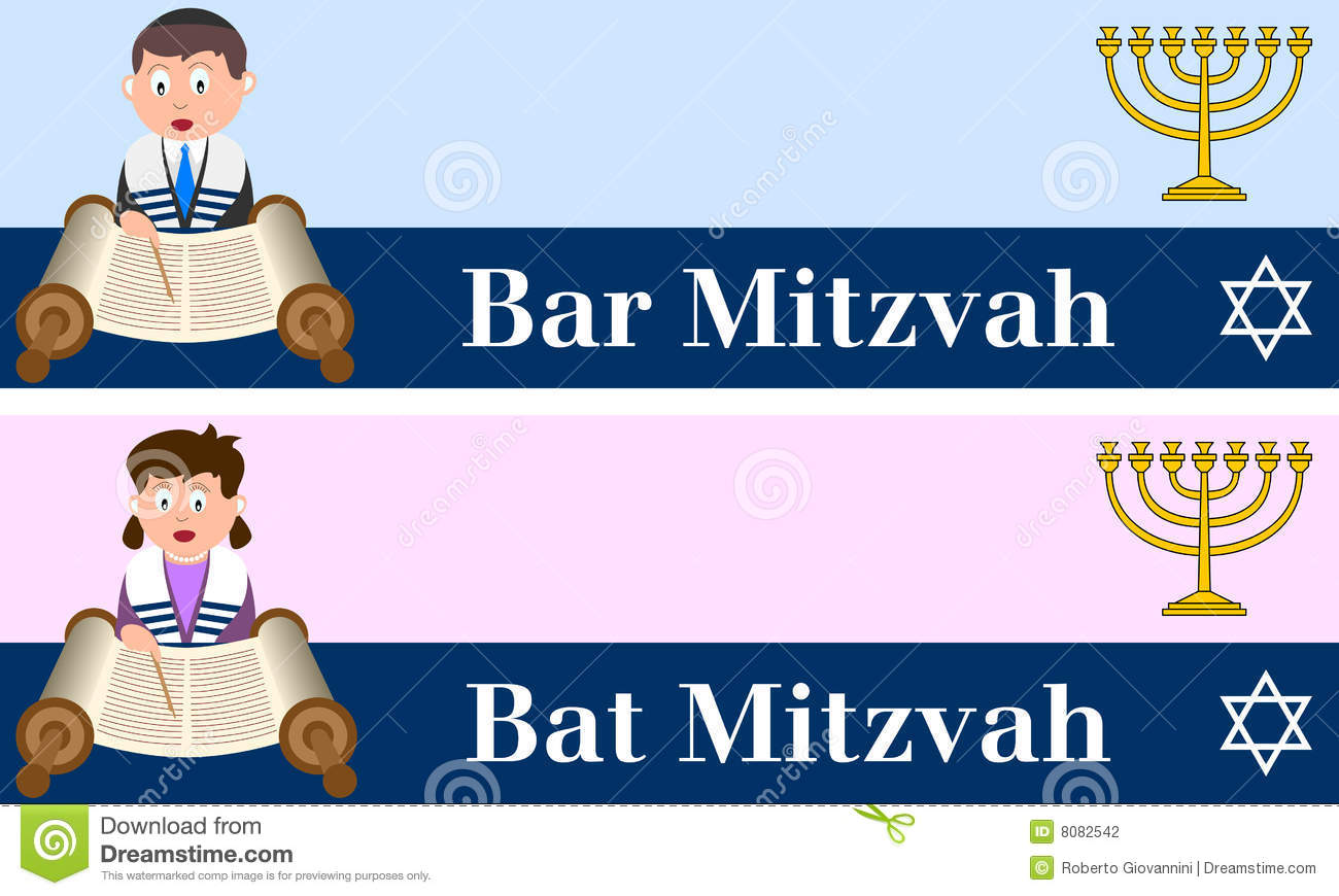 Two banners for Bar and Bat Mitzvah with a boy and a girl reading the ...
