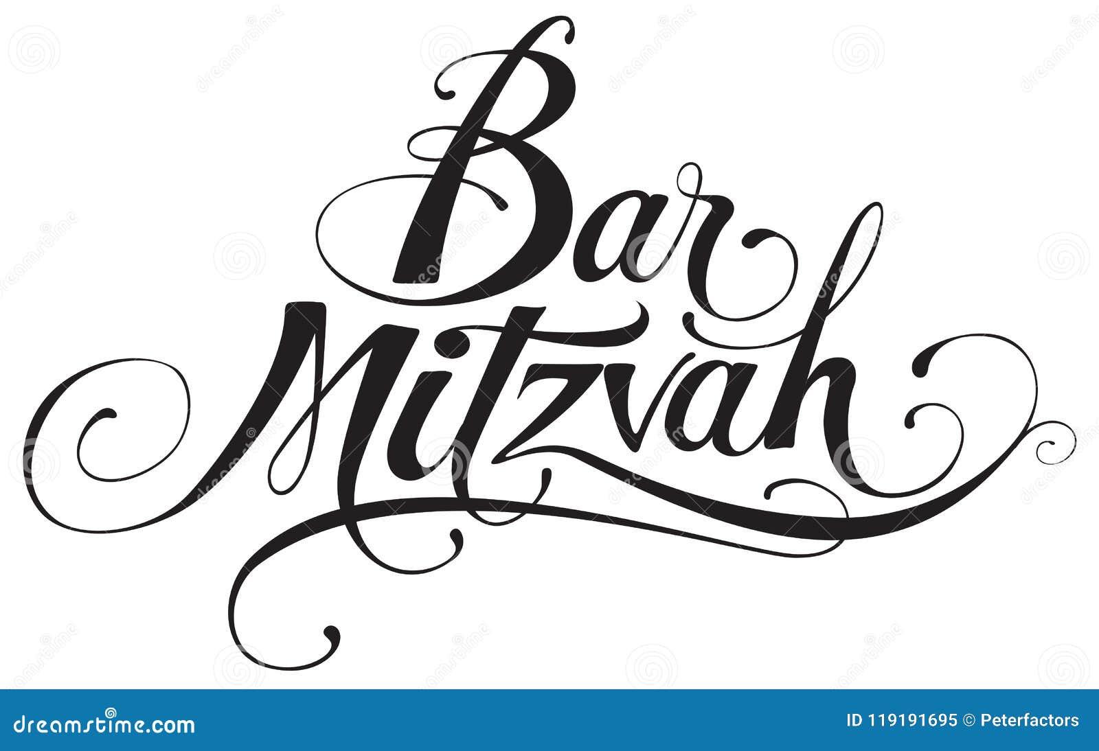 Bar mitswa