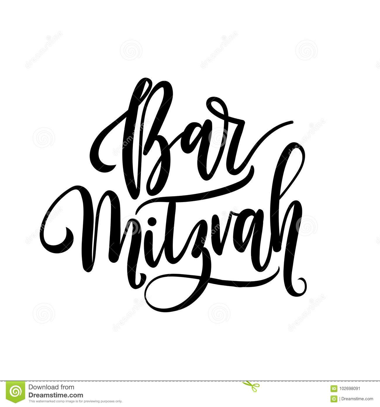 Bar Mitzvah Congratulations Card Isolated On White Background Stock