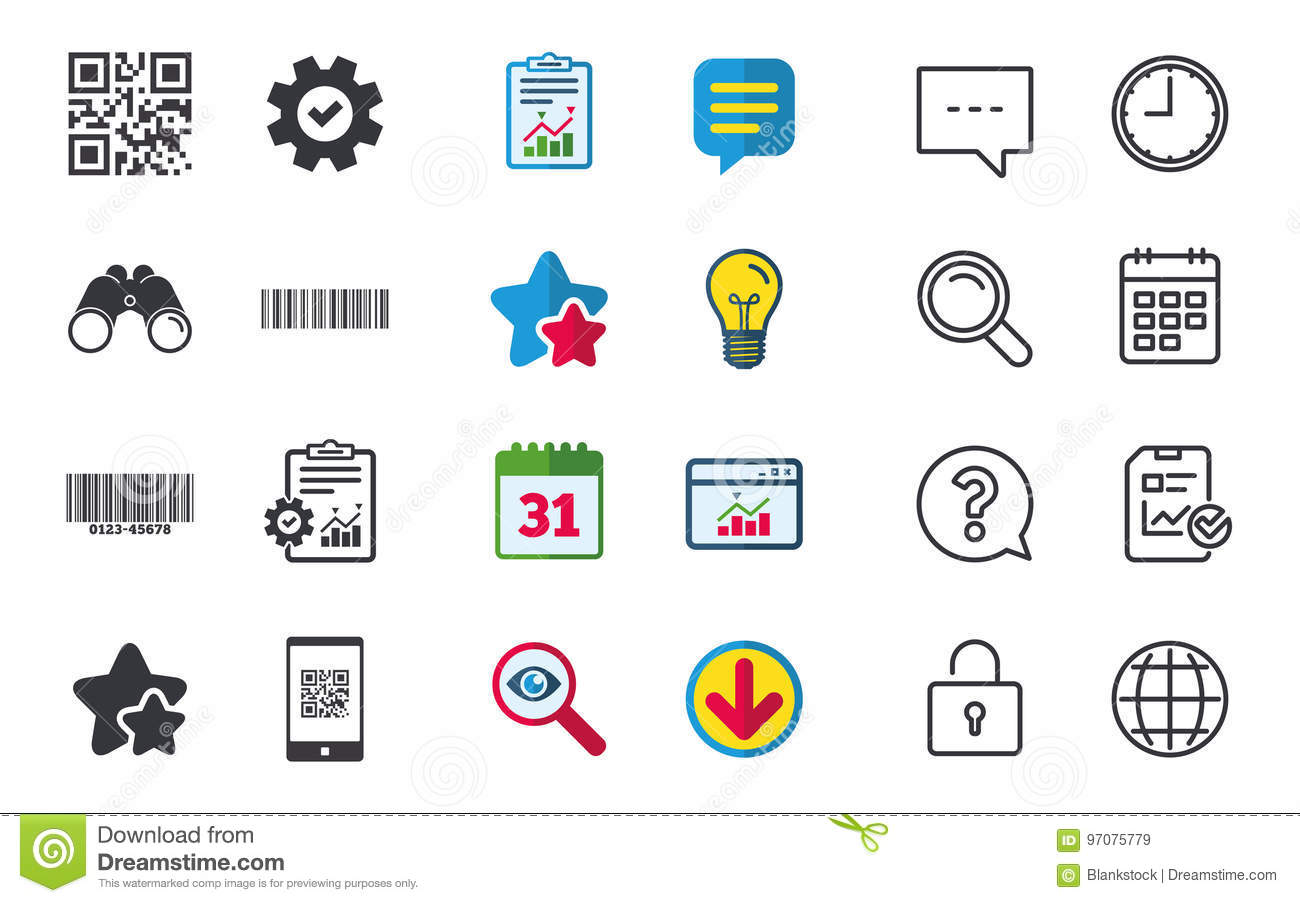 Bar And Qr Code Icons  Scan Barcode Symbol  Stock Vector