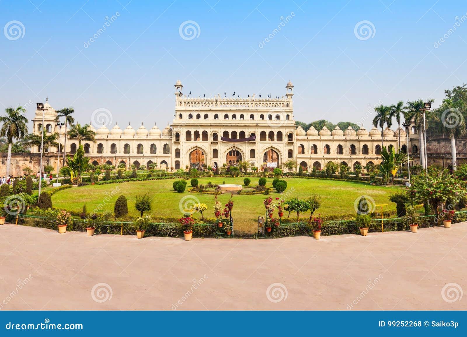 Bara Imambara, Lucknow