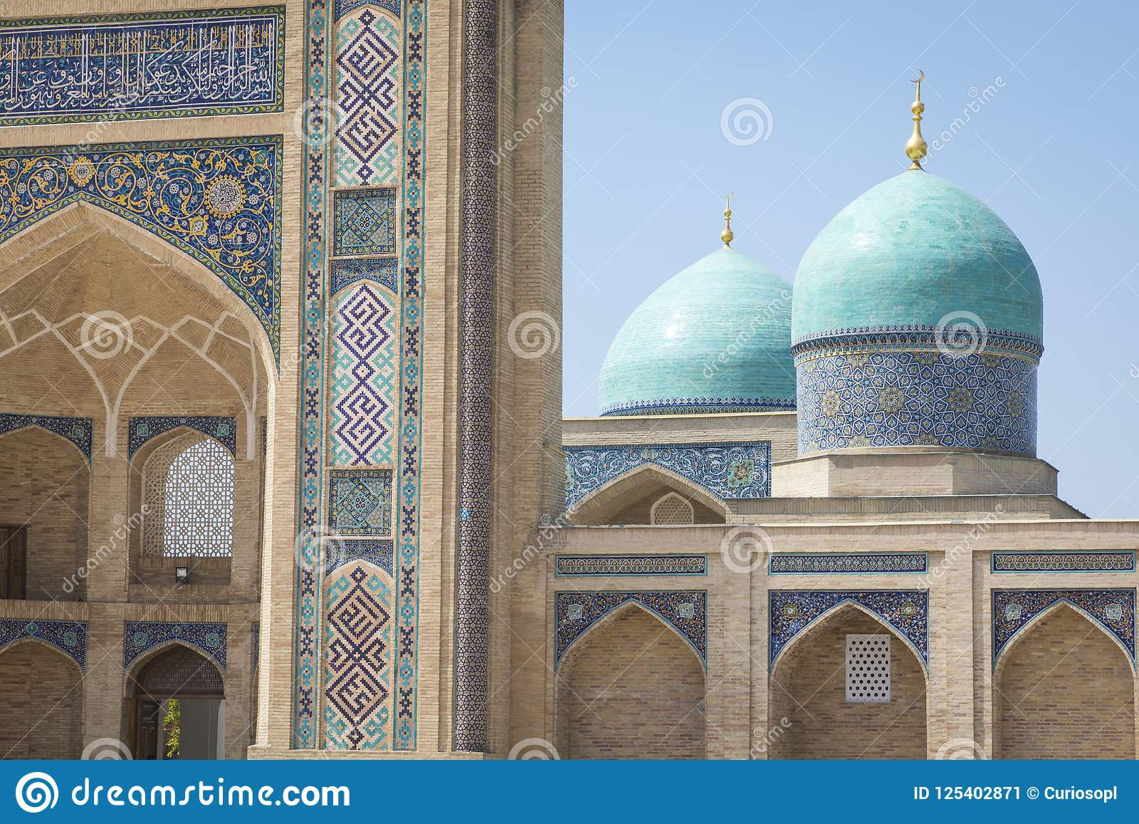 Barak Khan madrasah. Hast Imam Square Hazrati Imam is a religi