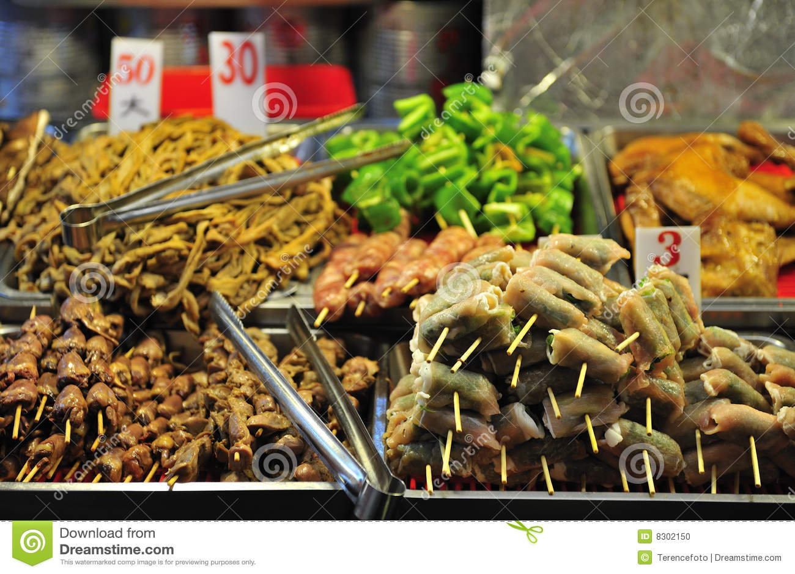 Barbecued Food in Taiwan Night Market