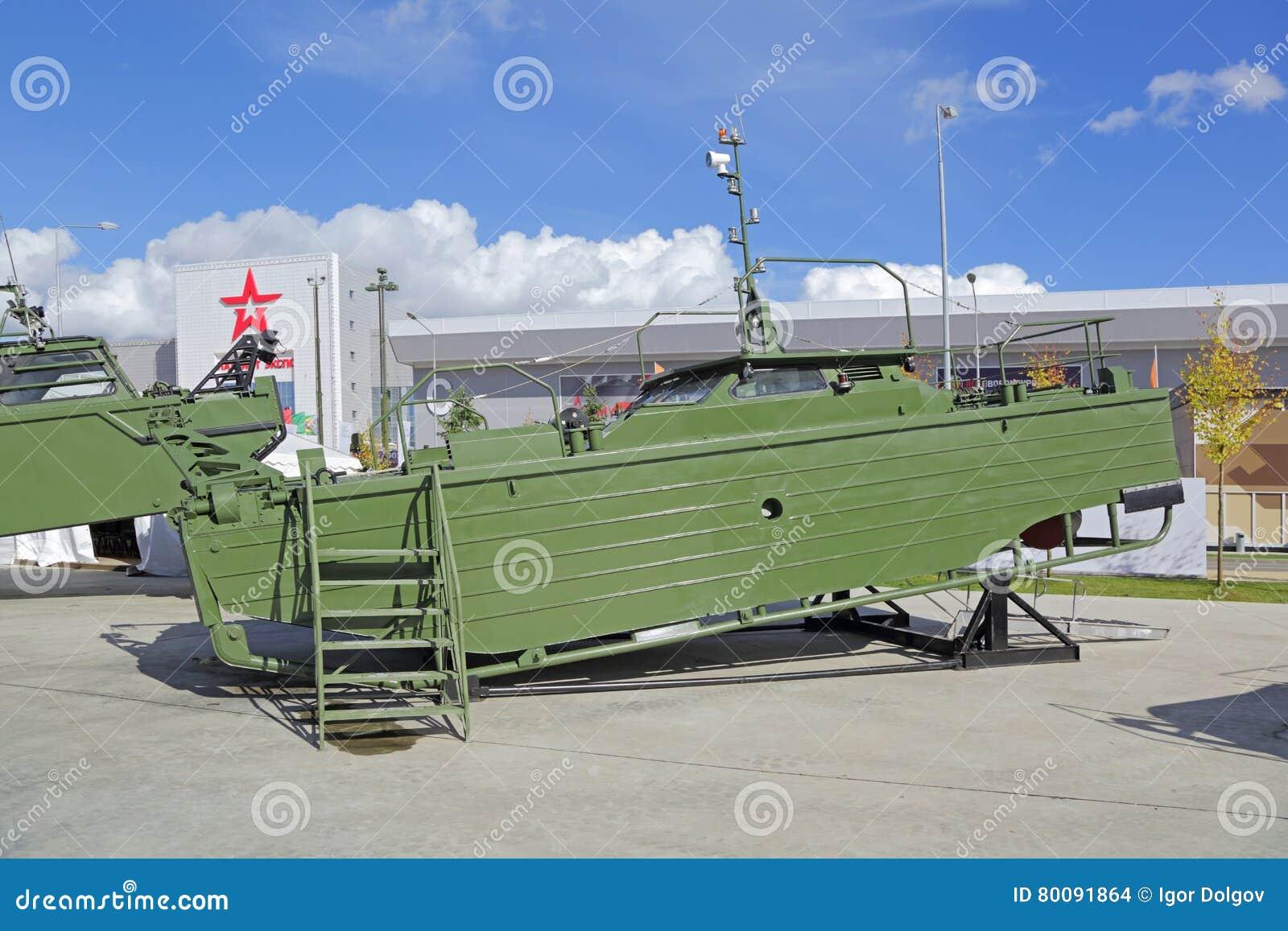 Barco da Ponte-ereção