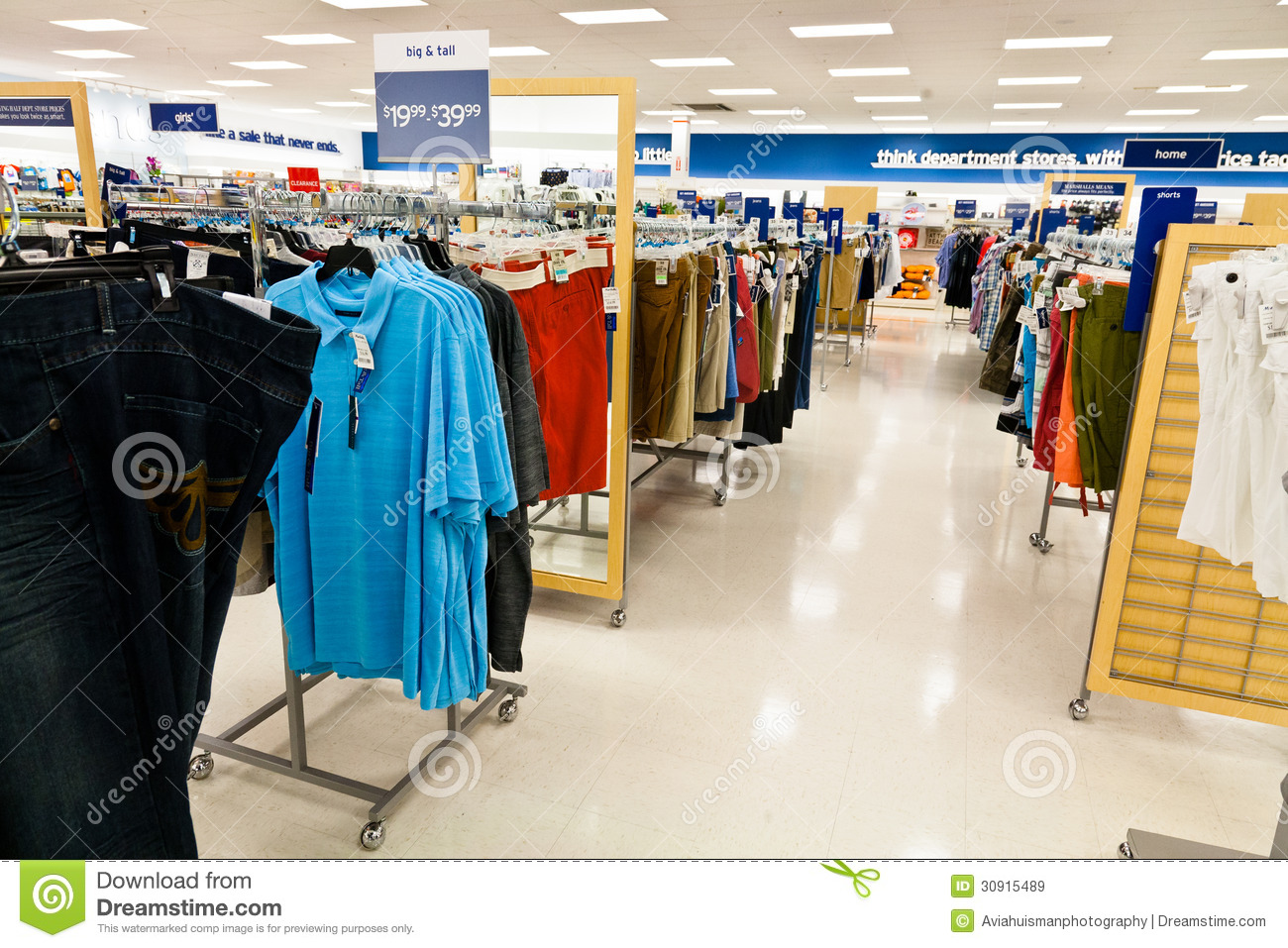 Popular clothing stores in canada