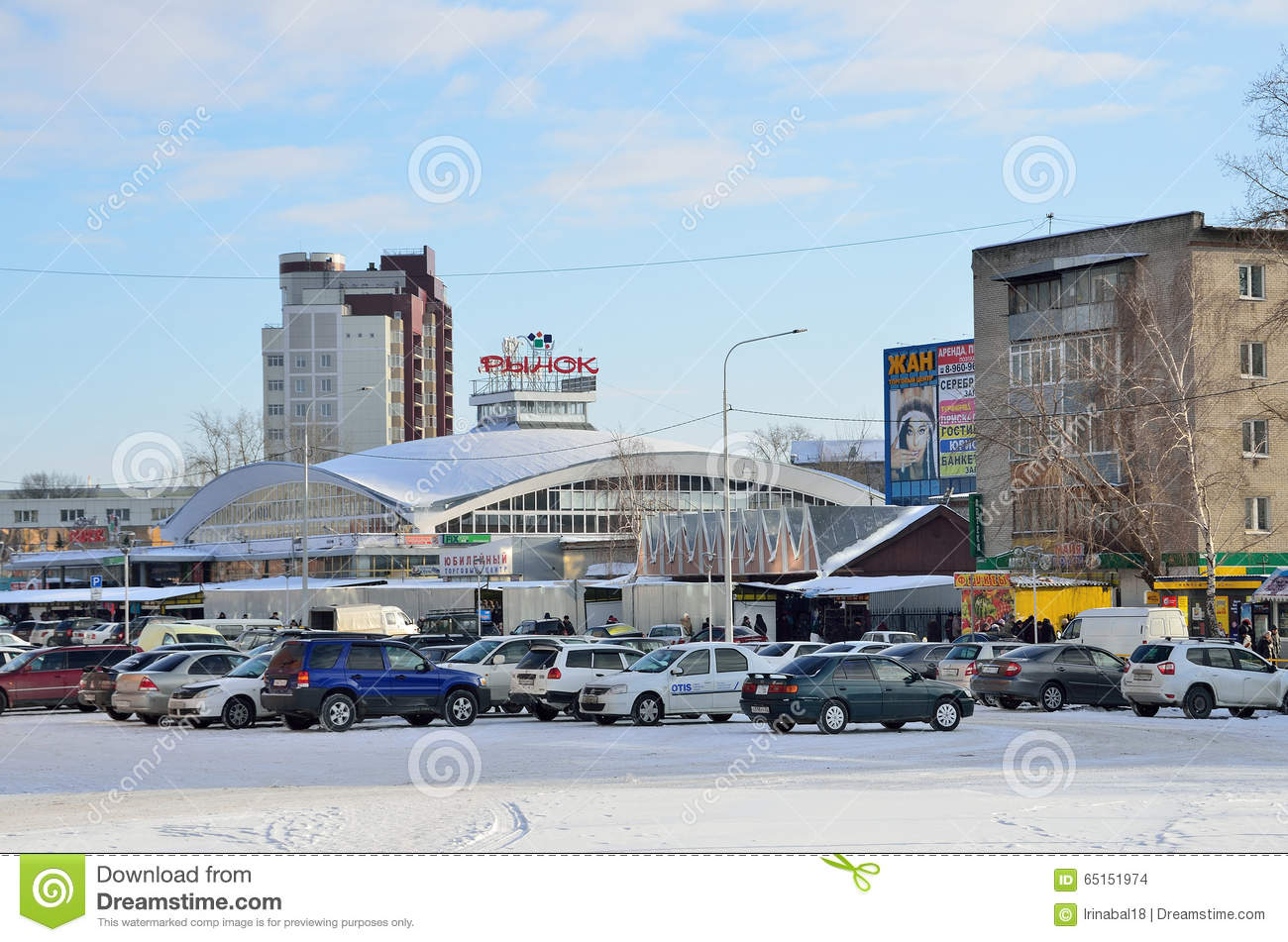 Where is Barnaul 86
