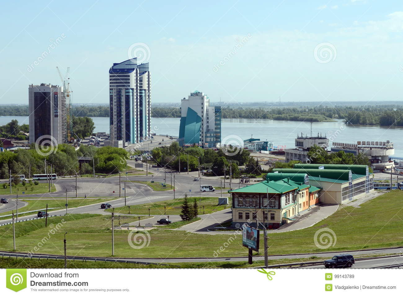 Where is Barnaul, in what area 88