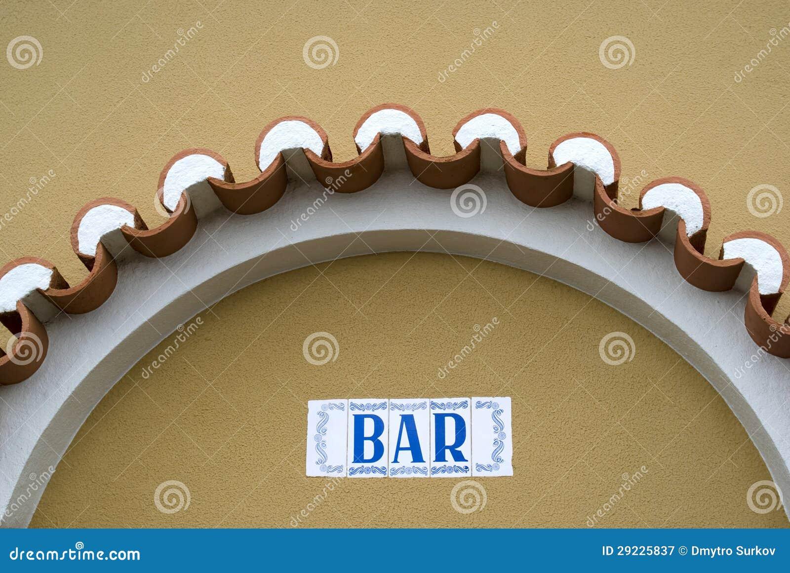 Download A barra canta em Portugal imagem de stock. Imagem de apreciação - 29225837
