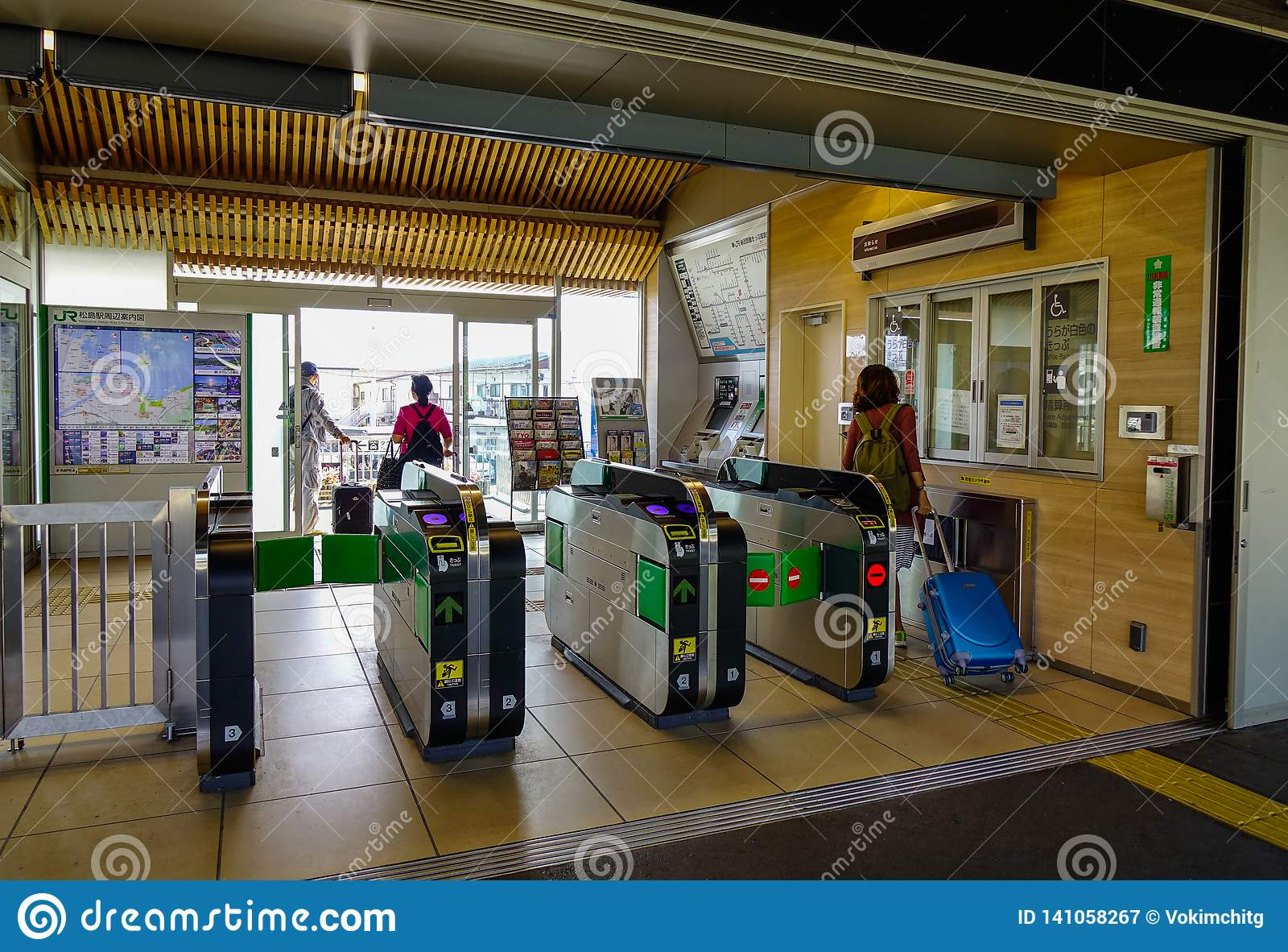 Barreras automáticas del boleto del control de acceso