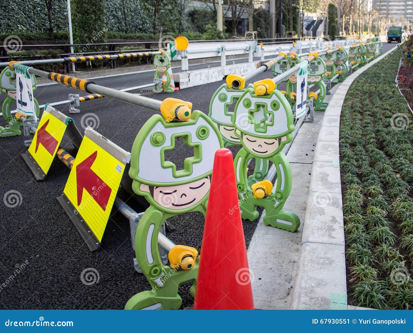 Barreras portátiles del tráfico en Tokio, Japón
