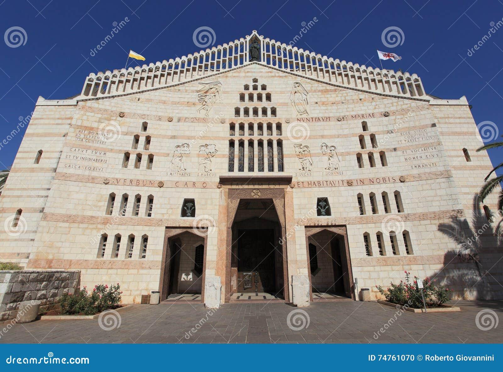 Basílica da opinião do Frontal do aviso