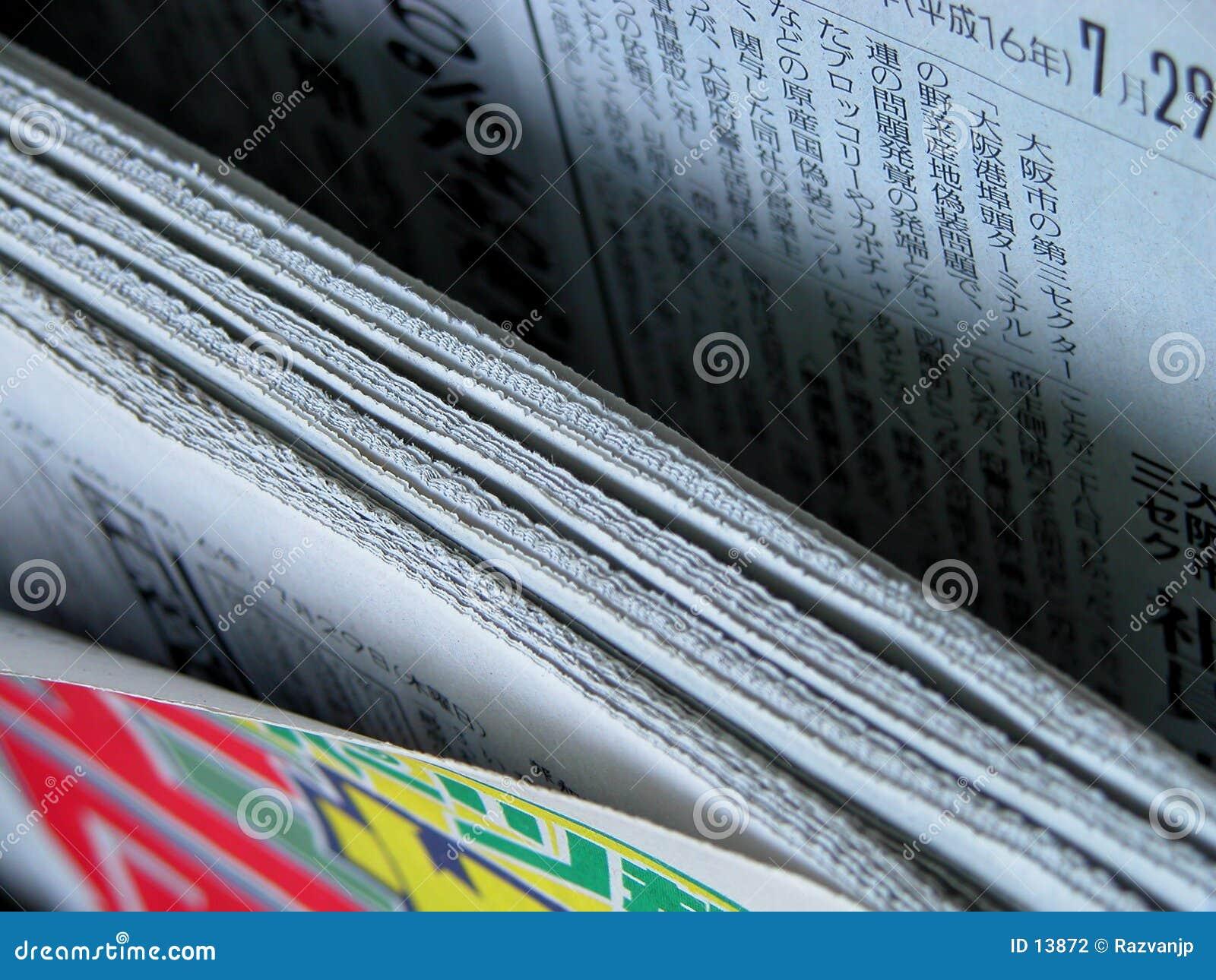 Basamento di giornali