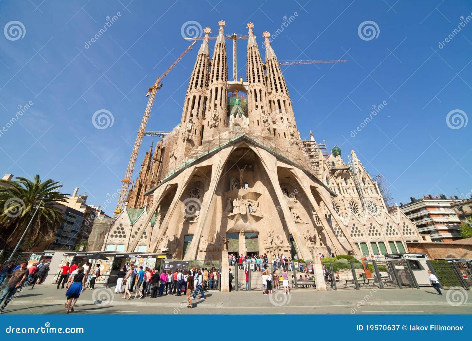 Basilica and Expiatory Church of Holy Family