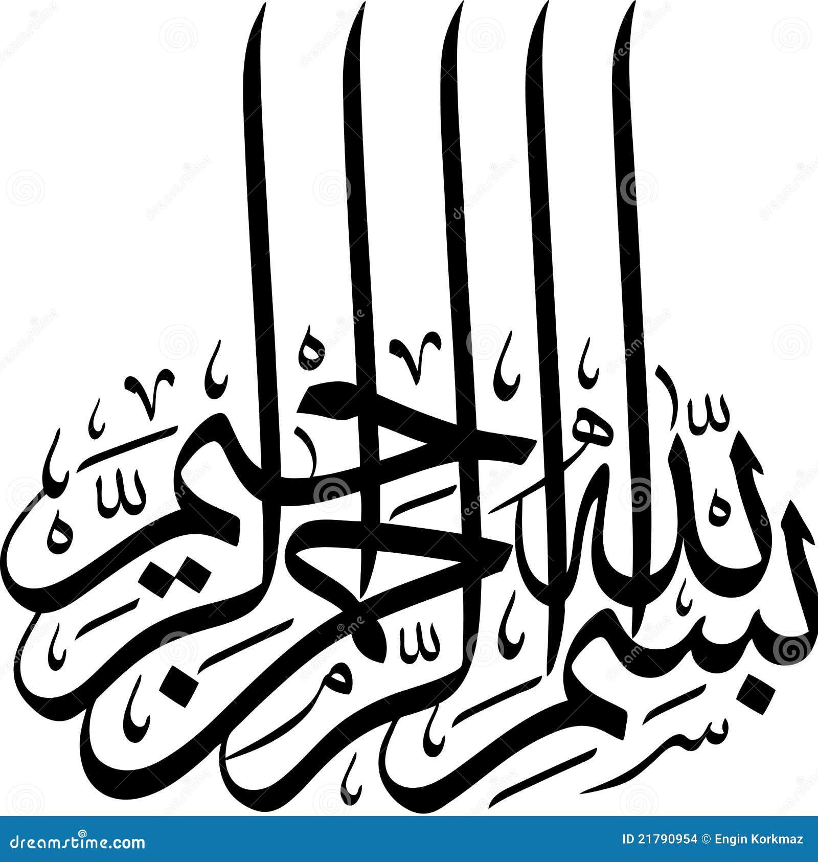 Basmalah arabska kaligrafia