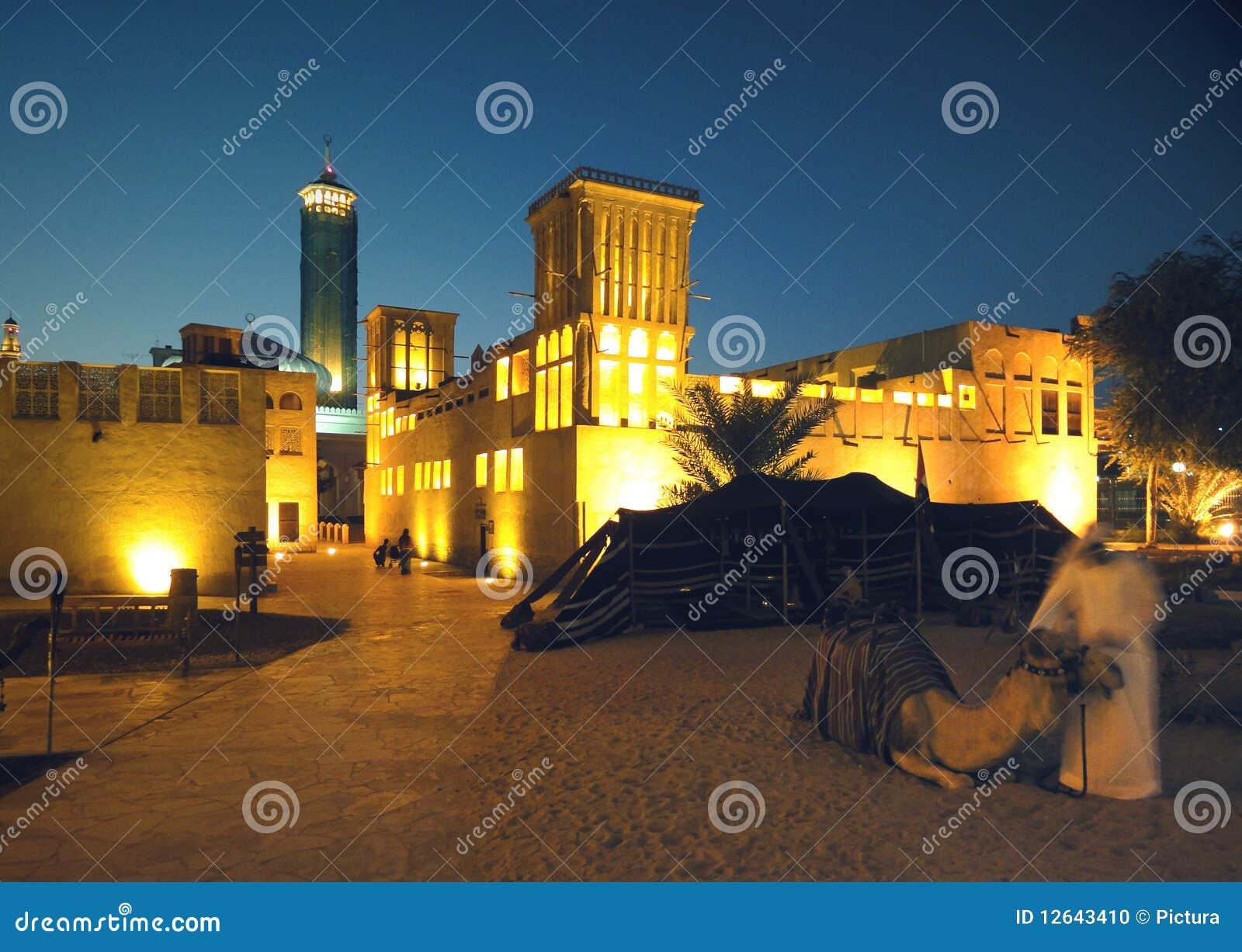 Bastakiya à Dubaï