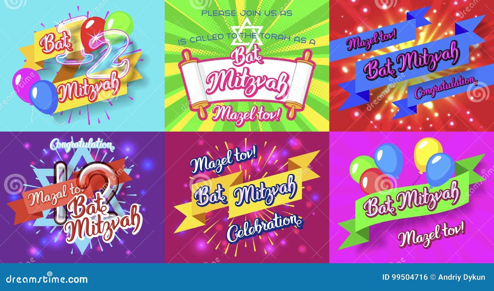 Bat Mitzvah Invitation Cards Bundle Stock Vector - Illustration of ...