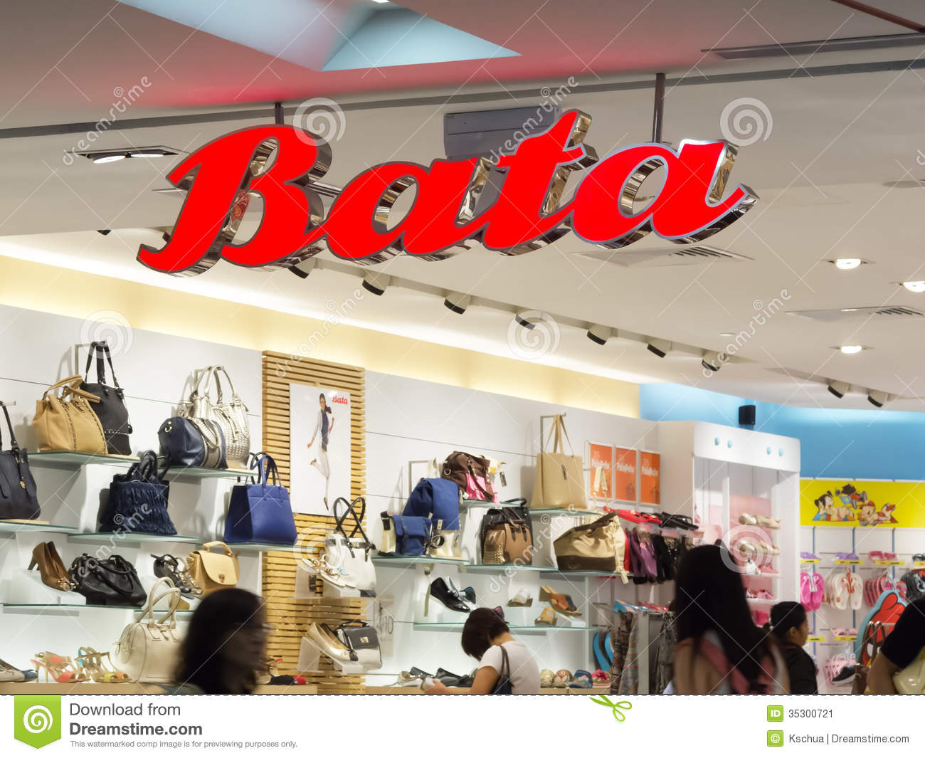 market positioning of bata shoes Differentiation strategies in the fashion industry  jewelries and shoes that comes  the group improved its position on the market thanks to its.