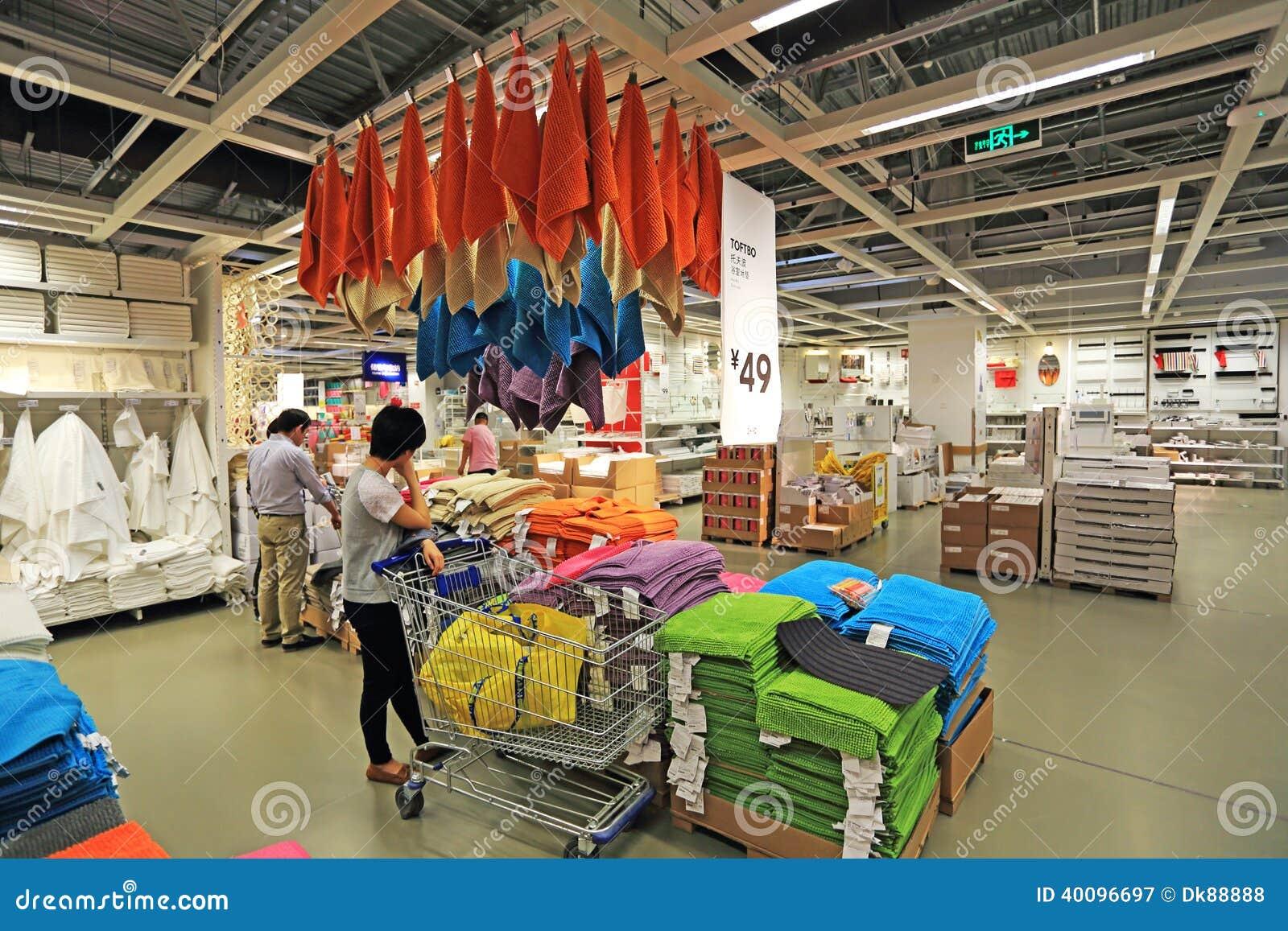 Ikea bathroom towels -