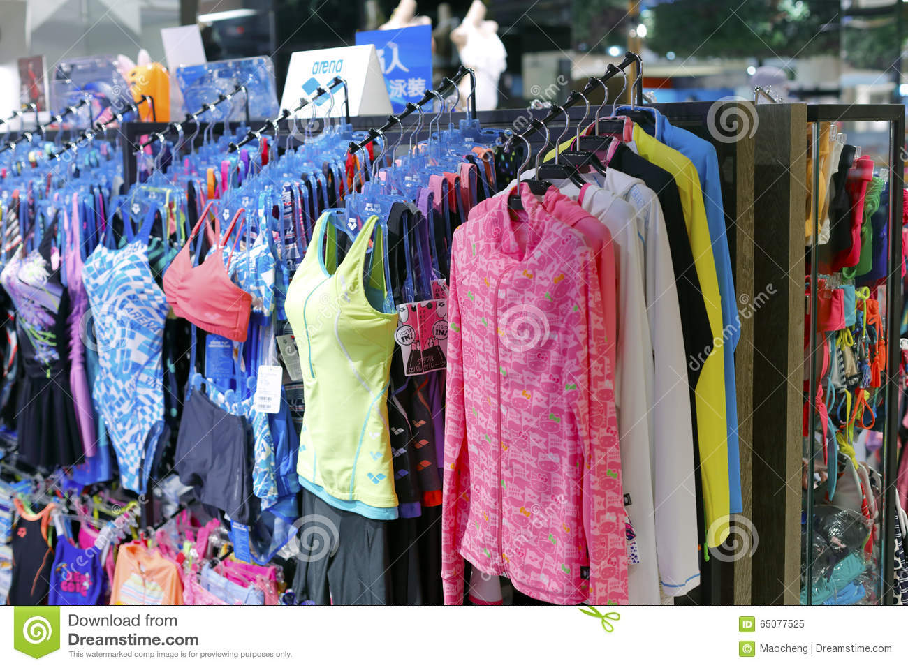 e4d0c2a4f4188 Bathing Suit In Taipei Sport Clothing Shop Editorial Image - Image ...