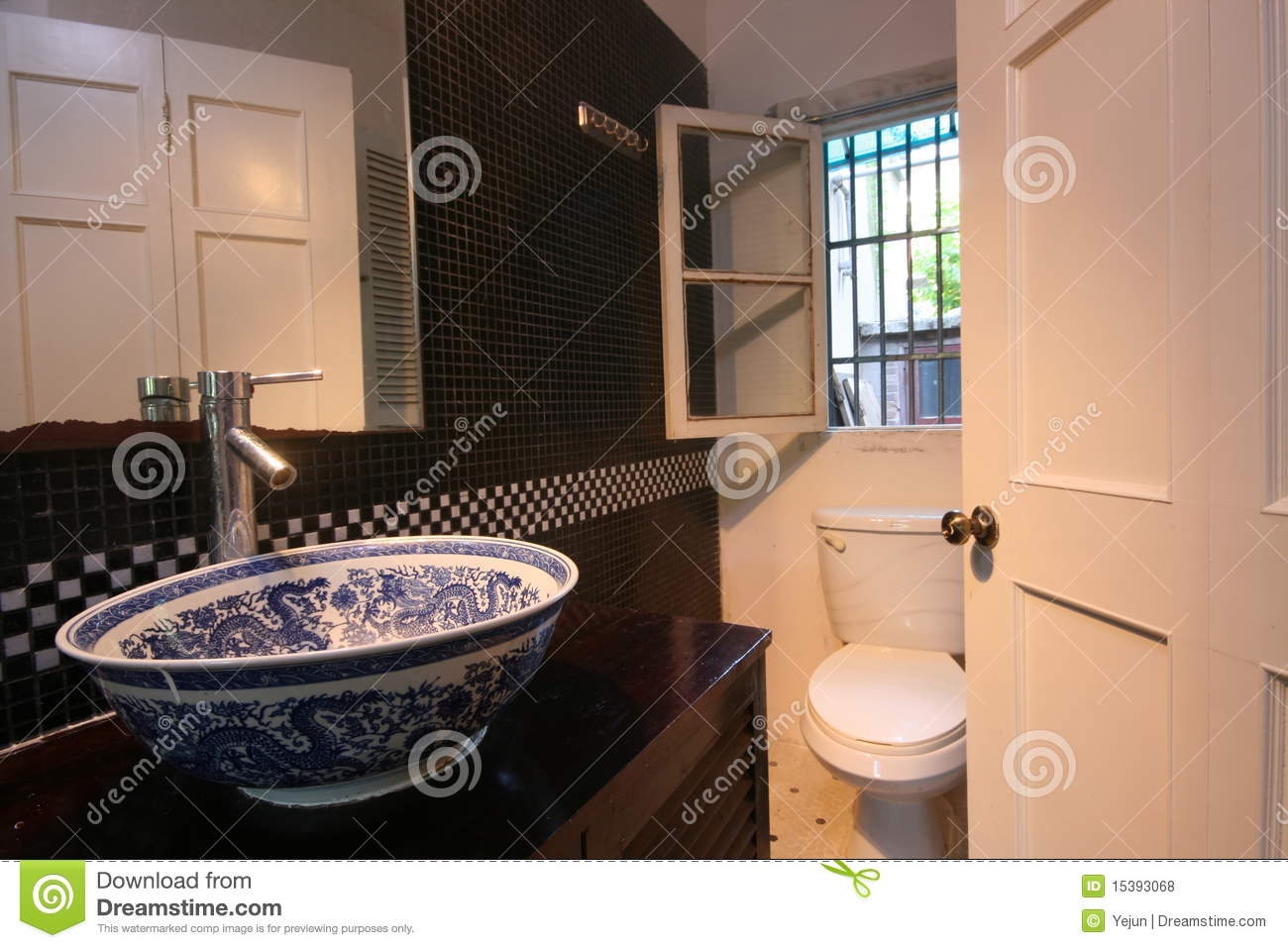 Bathroom Royalty Free Stock Photos Image 15393068