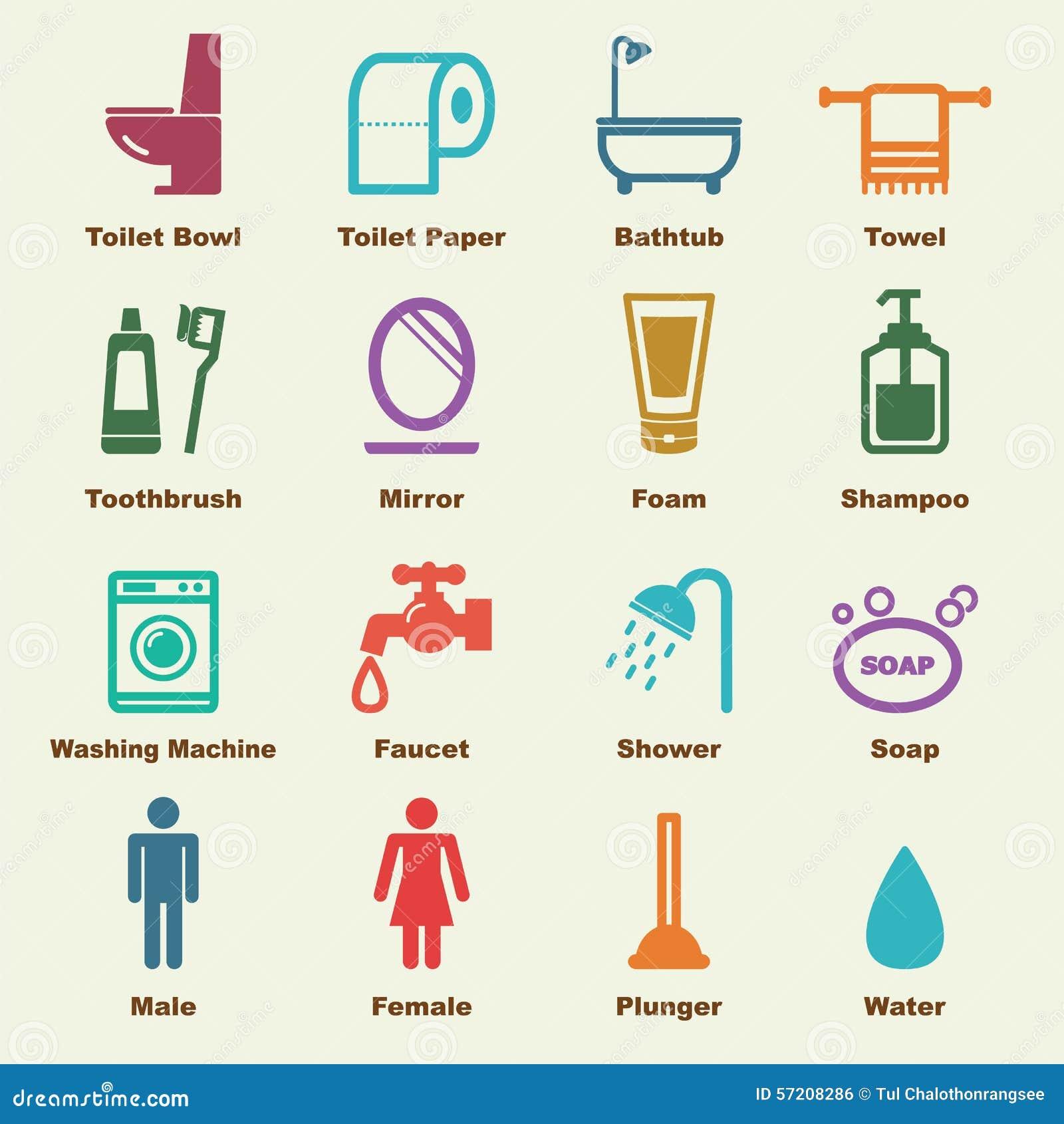 Bathroom Elements Stock Vector - Image: 57208286