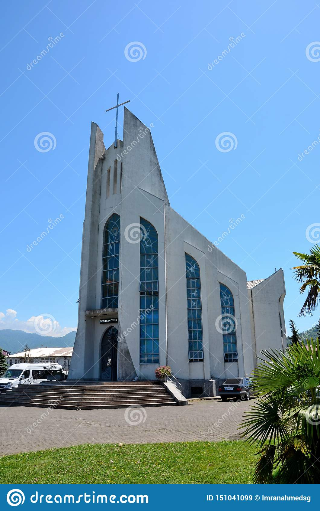 Modern Architecture Catholic Church Of The Holy Spirit