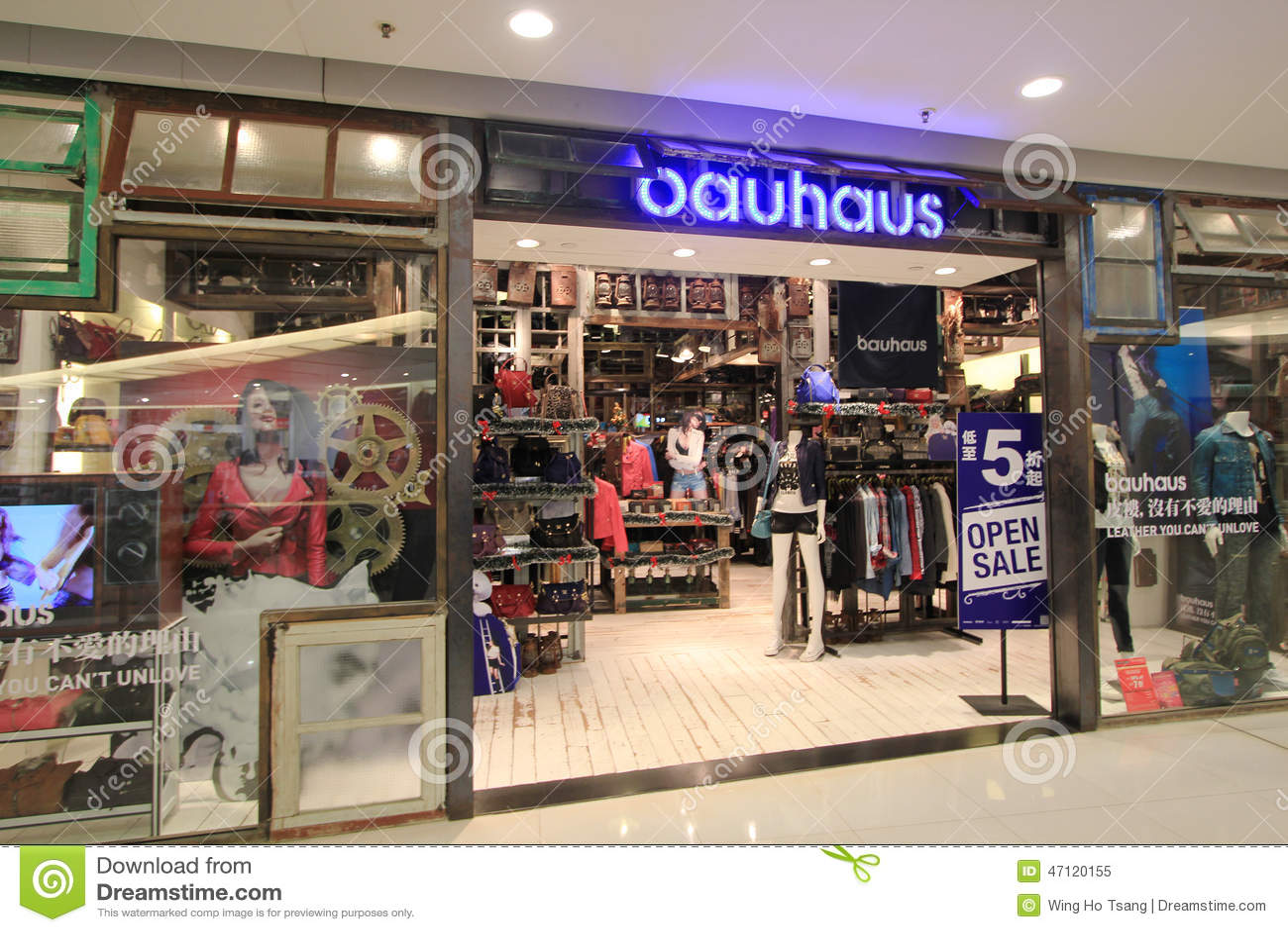 Bauhaus Shop In Hong Kong Editorial Image Image Of Eighty 47120155