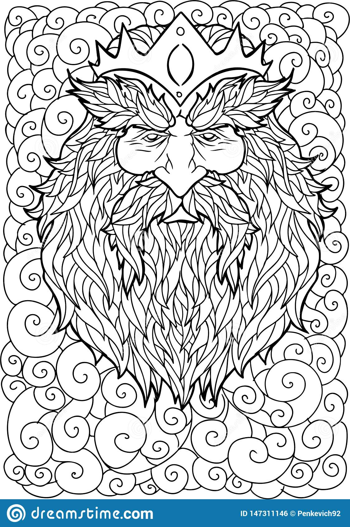 Funny Inspirational Quote Adult Coloring Page by EssenceofInk ... | 1689x1124