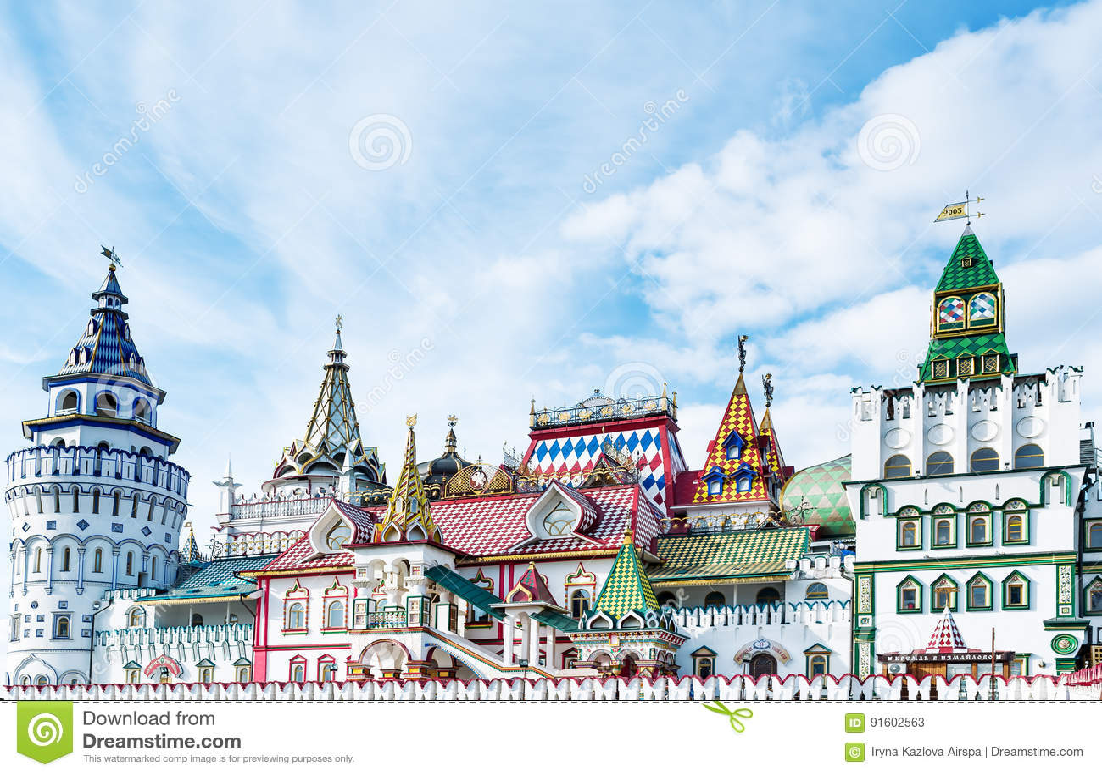 Beau Kremlin dans Izmaylovo au printemps