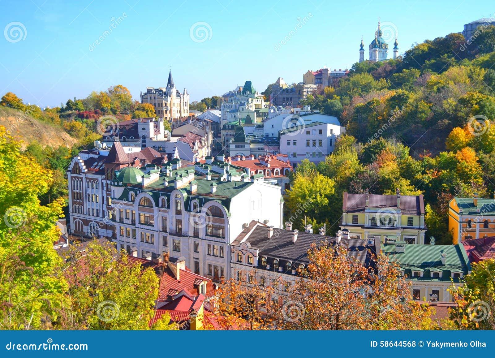 Beau paysage de ville kiev ukraine photo stock image for Paysage de ville