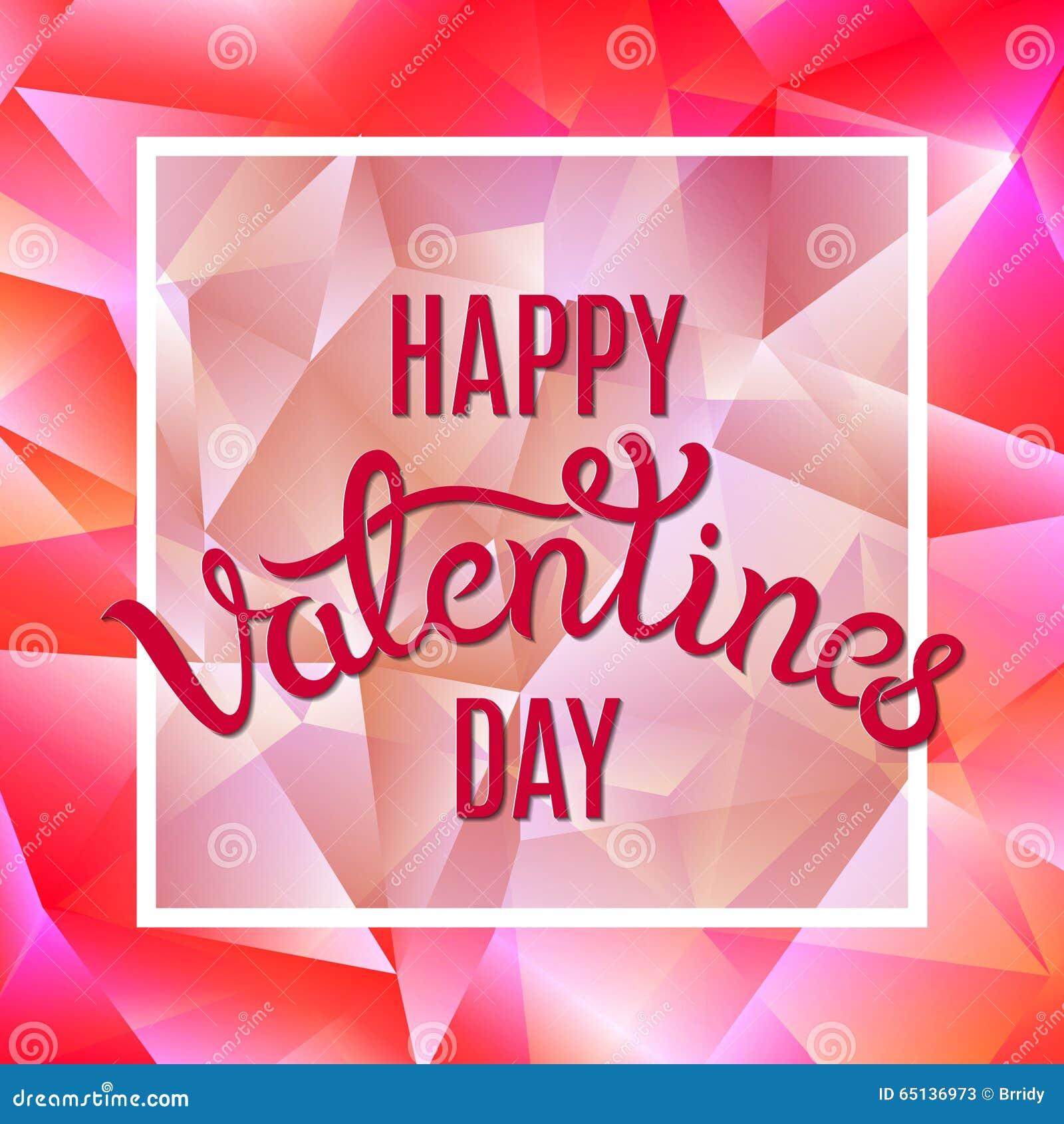 Beau Valentine Card rose impressionnant