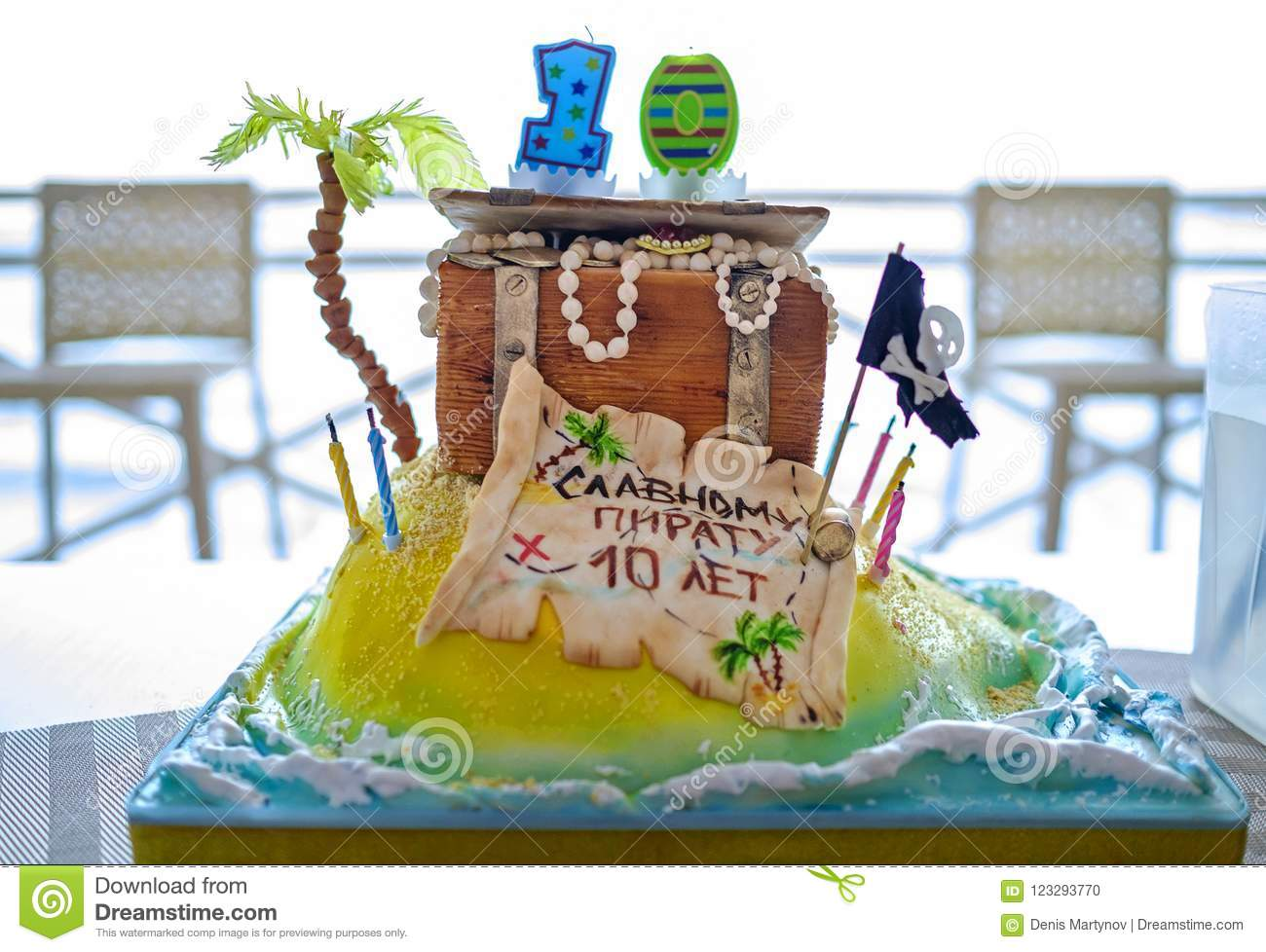 Terrific Beautiful Cake For Pirate Birthday 2 Stock Photo Image Of Emblem Funny Birthday Cards Online Alyptdamsfinfo