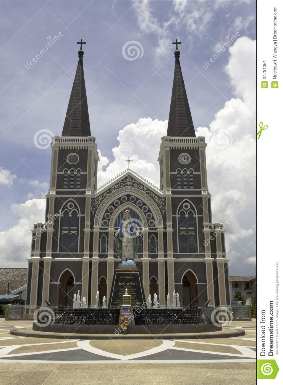 Beautiful Catholic Church Stock Image Image Of Thailand