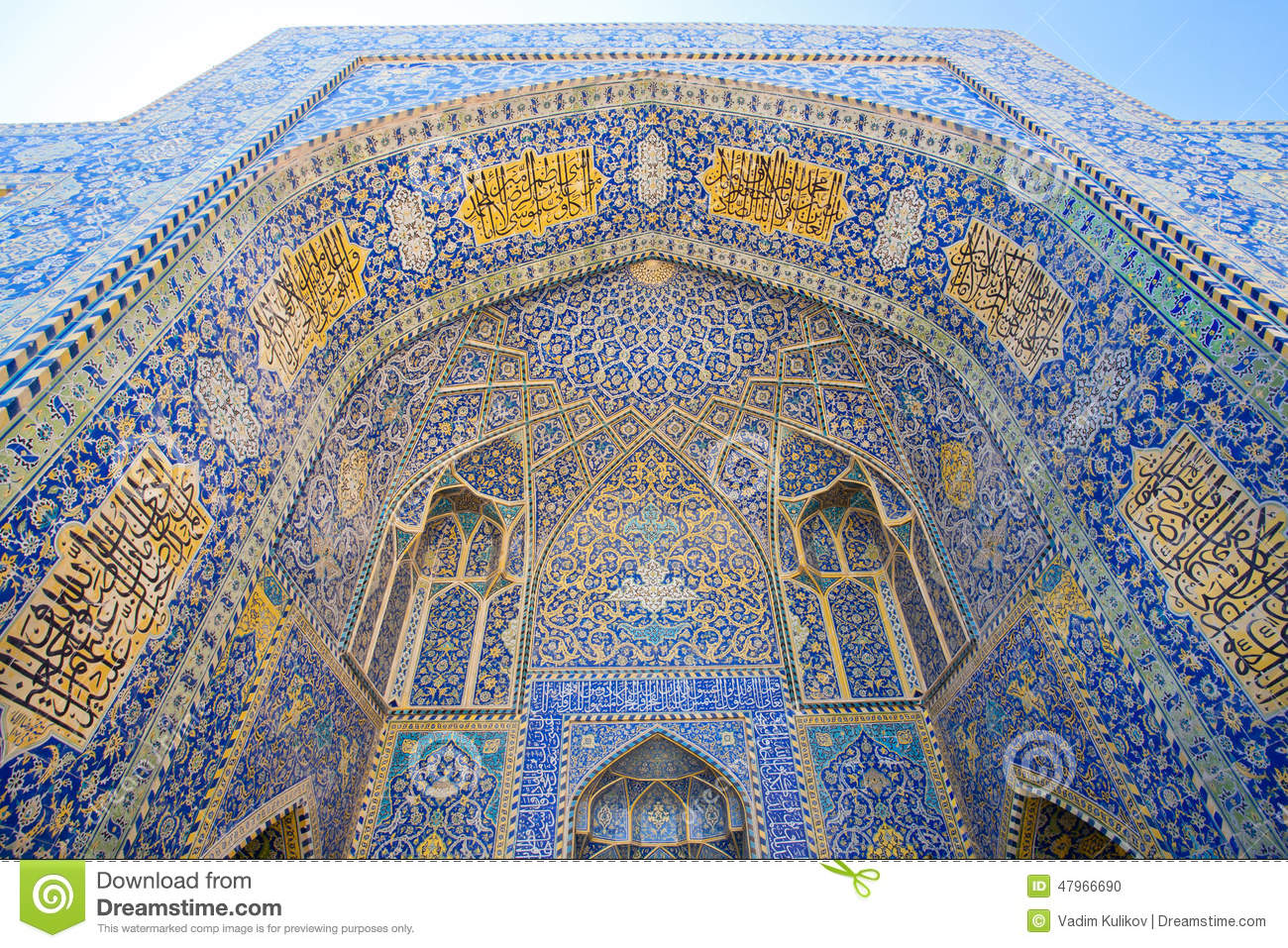 Beautiful Ceramic Tile With Persian Patterns In The Niche