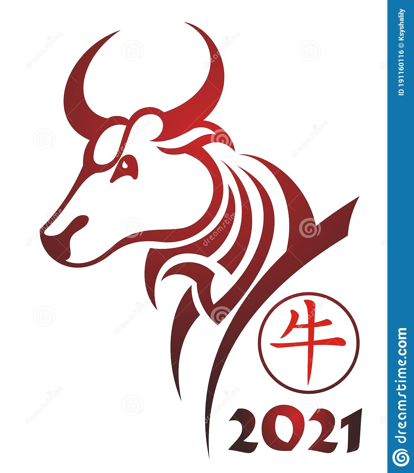 Chinese New Year 2021 Year Of The Ox Stock Vector Illustration Of Chinese Prosperity 191160116