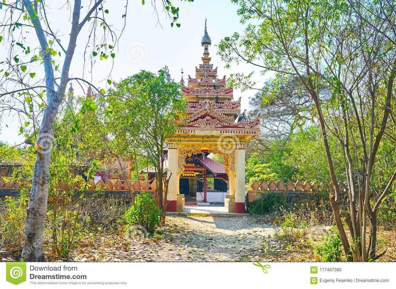 The Entrance Arch To Buddhist Temple, Bagan, Myanmar Stock