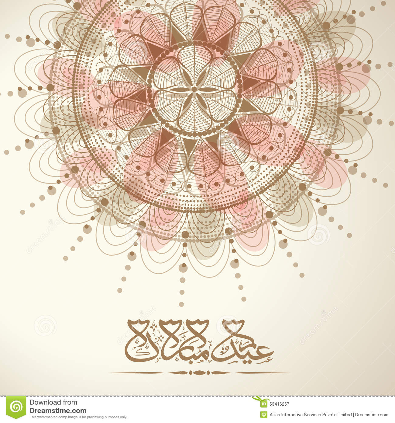 Beautiful Floral Background With Arabic Text For Eid ...