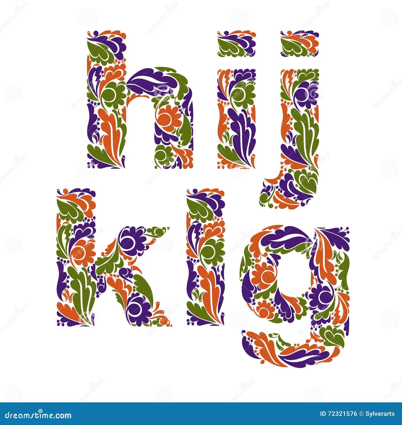 Decorative Letters Beautiful Floral Font Decorative Letters With Vintage Pattern