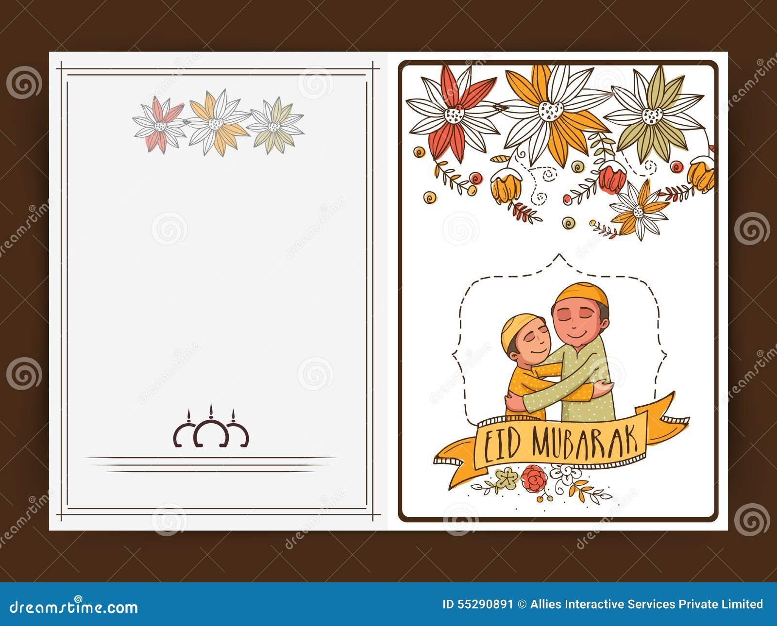Beautiful greeting card for eid mubarak celebration stock image royalty free stock photo kristyandbryce Choice Image