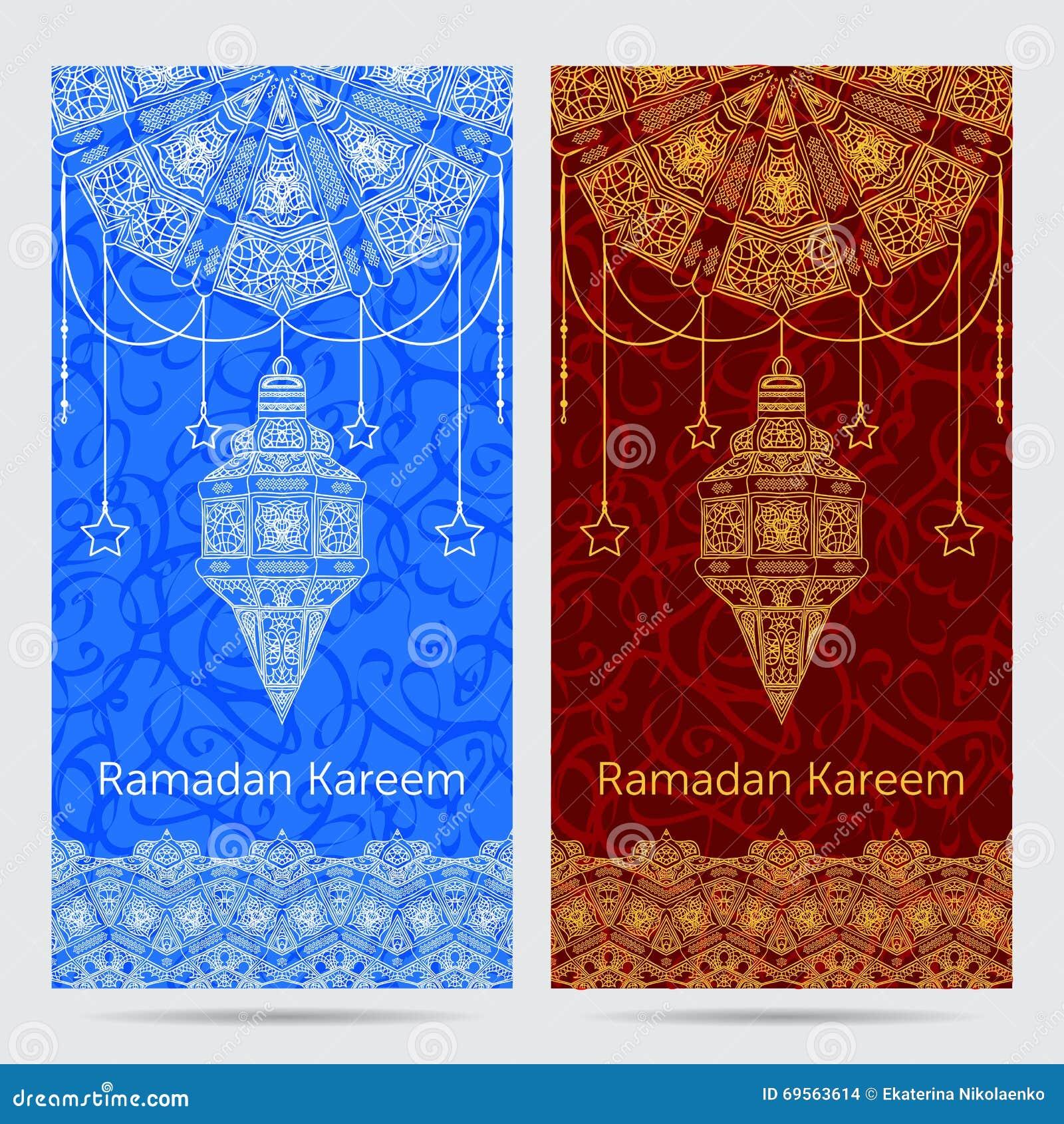 Beautiful greeting card for muslim community festival ramadan kareem beautiful greeting card for muslim community festival ramadan kareem m4hsunfo