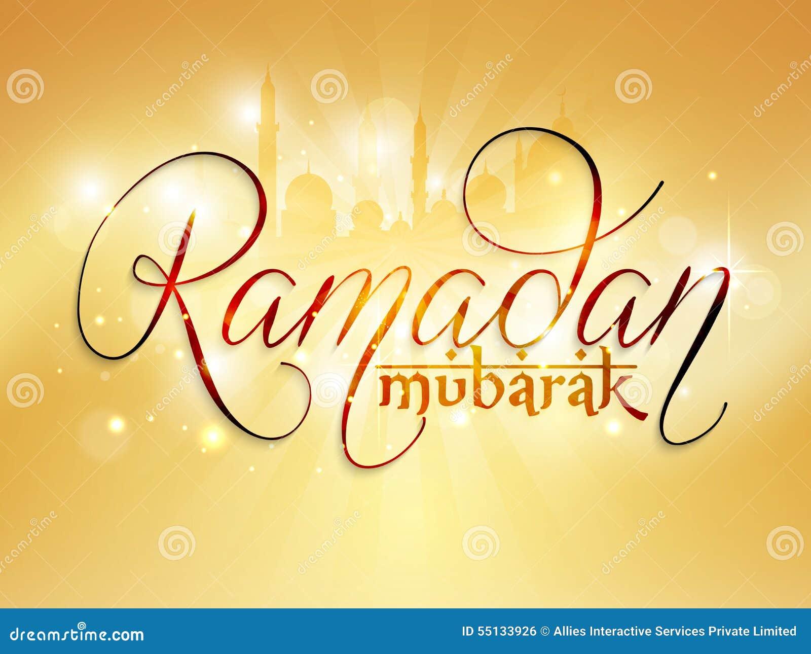 Beautiful Greeting Card For Ramadan Mubarak Celebration Stock