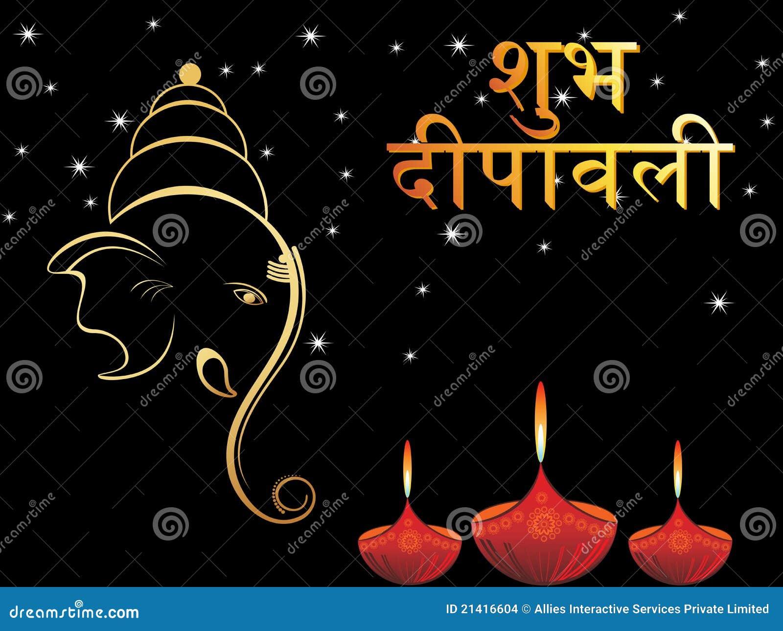 Beautiful Greeting Cards For Diwali Celebration Stock Illustration