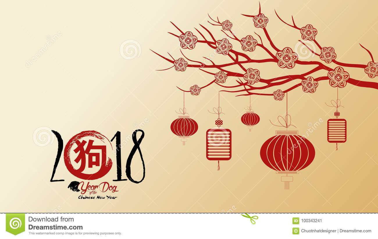 beautiful happy new year 2018 wallpapers year of the dog hieroglyph dog