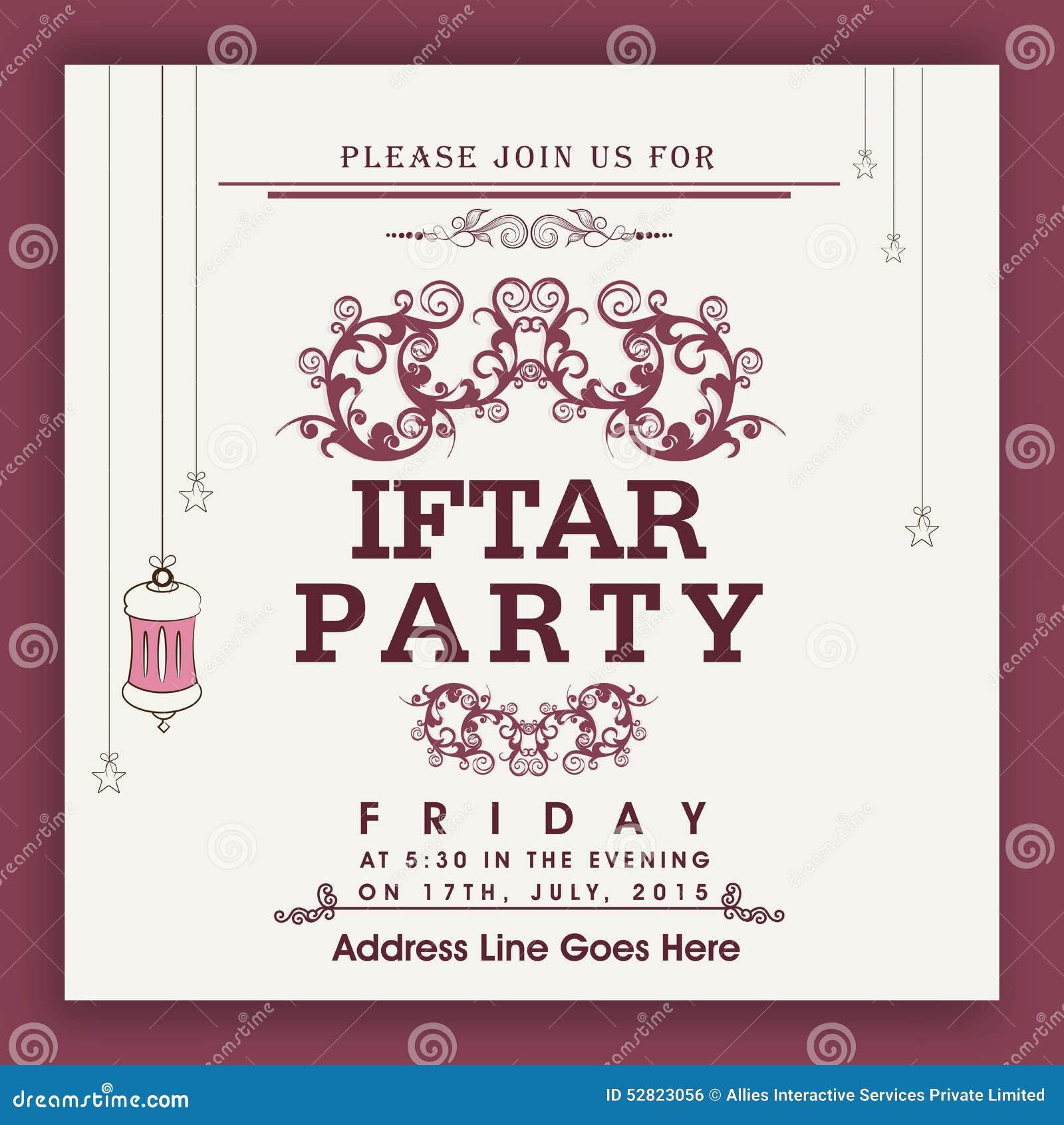Sample invitation iftar party stopboris Choice Image