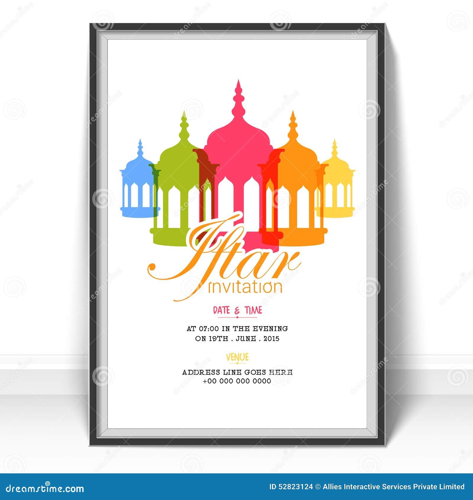 Iftar stock illustrations 3010 iftar stock illustrations vectors beautiful invitation card for ramadan kareem iftar party celebration holy month of muslim community stopboris Choice Image
