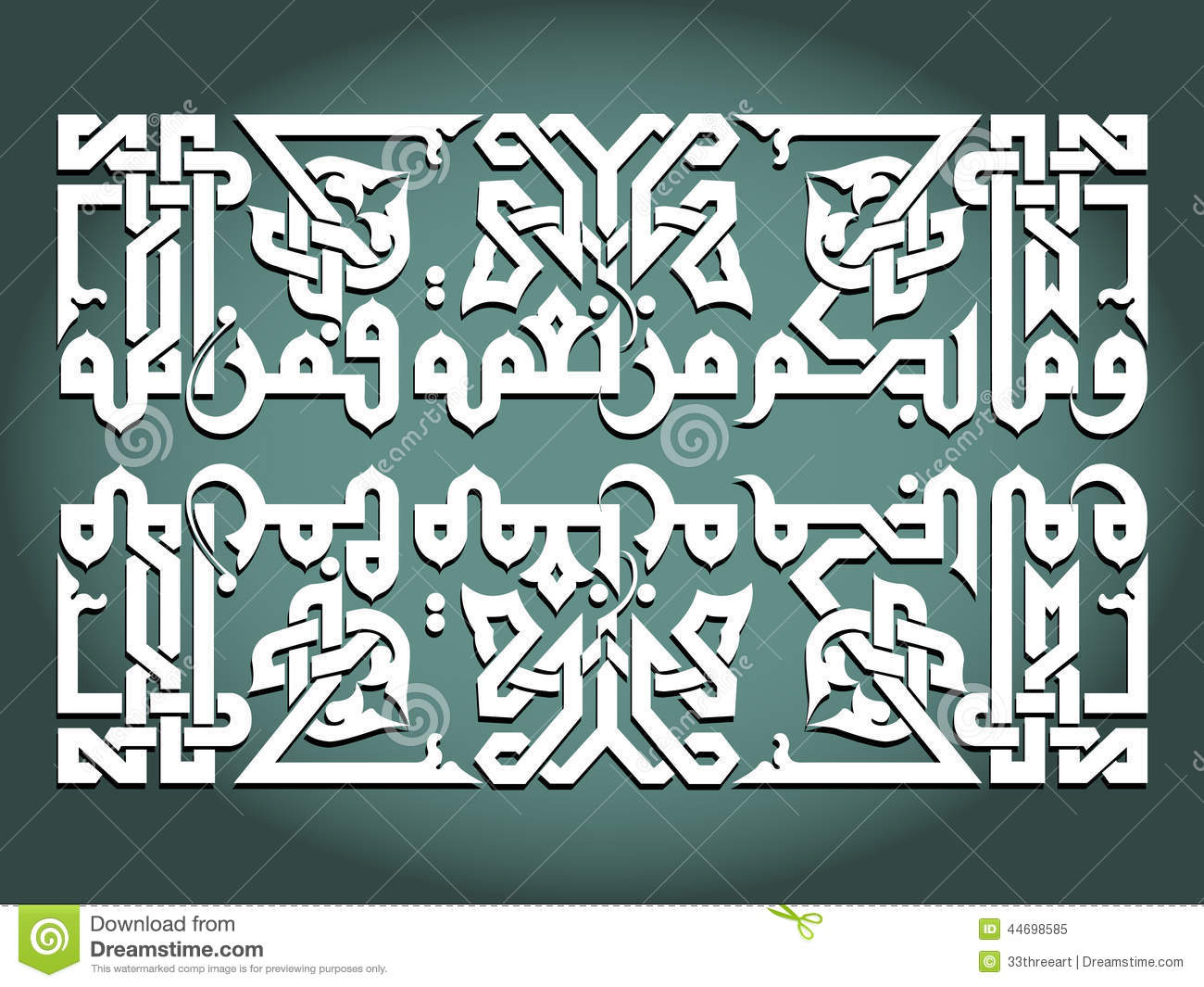 How to write arabic in illustrator cs3